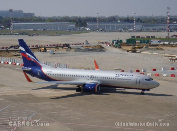 民航早报:俄罗斯一客机起飞时,起落架撞死人