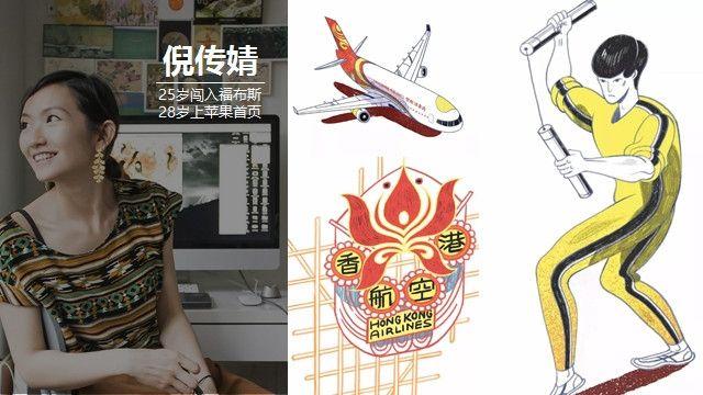 香港航空供图