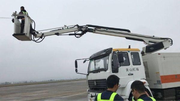黄山机场今冬航空器除防冰工作一切就绪