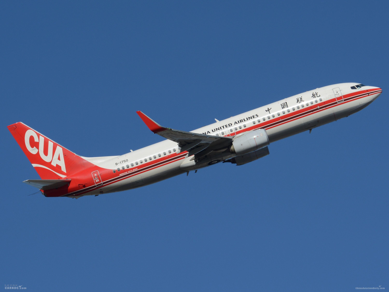 再添两架新飞机 中国联航机队规模达48架