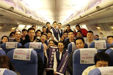 奥凯航空助力天津荣钢篮球俱乐部 新闻动态-飞翔通航(北京)服务有限责任公司