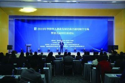 总投资35.3亿 四大通航项目落户武汉开发区