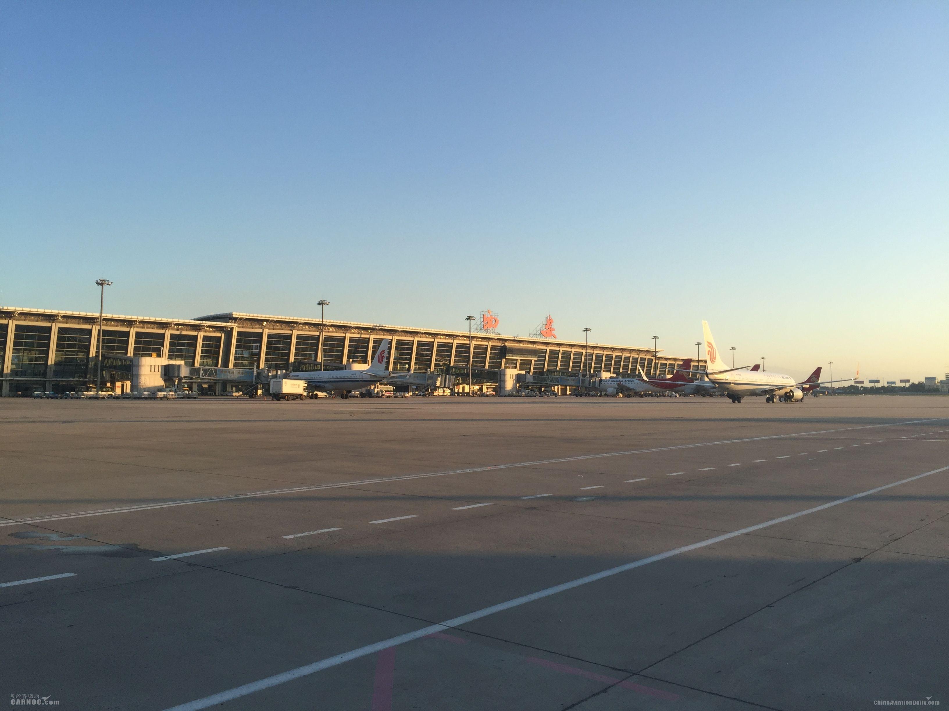 """西安机场推出""""智慧中转""""产品提升旅客中转效率"""