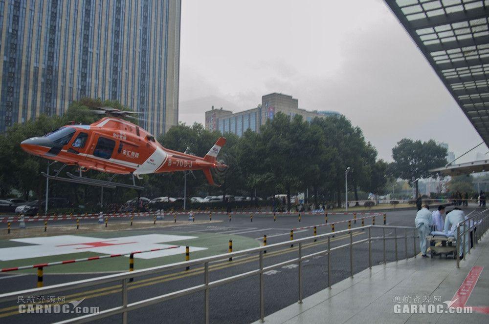绍兴国际马拉松 94分钟完成6起航空医疗救援