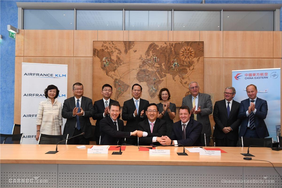 东航与法荷航签署新一轮联营协议