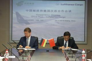 中國郵政與德國漢莎貨運加深戰略合作