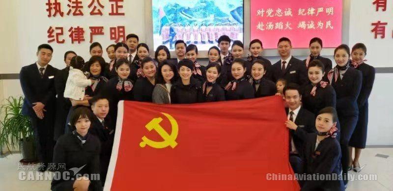 东航客舱部与上海消防新虹中队开展共建活动