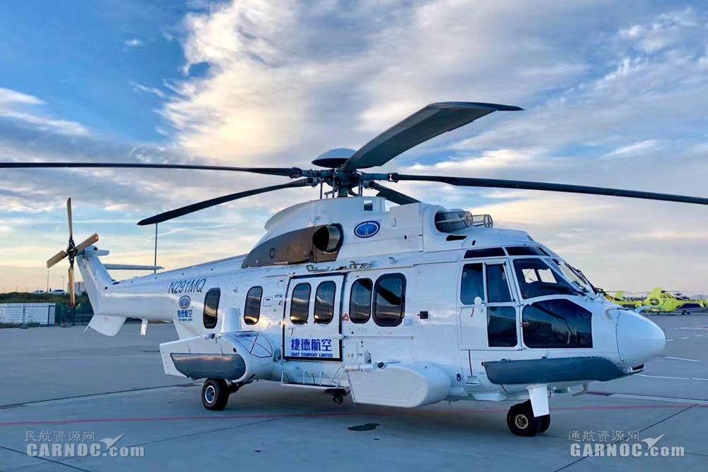 5天!全新空客H225成功从德国工厂调机至中国