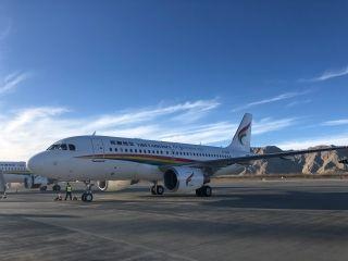 西藏航空微信端售票正式开启