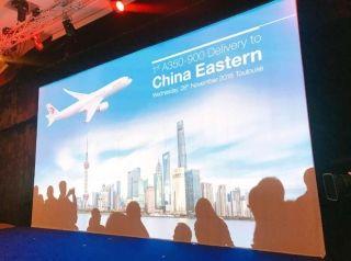 图集:东航首架A350交付现场