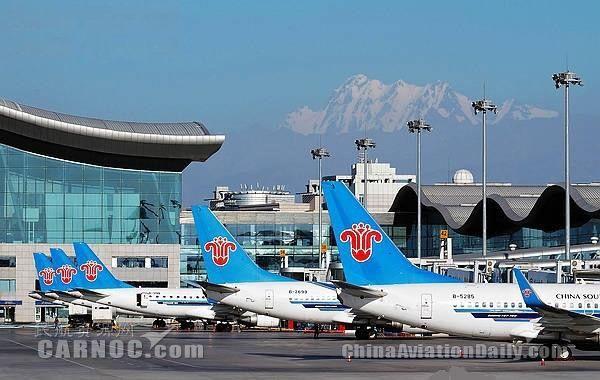 新疆机场集团春运预计发送旅客407万人次