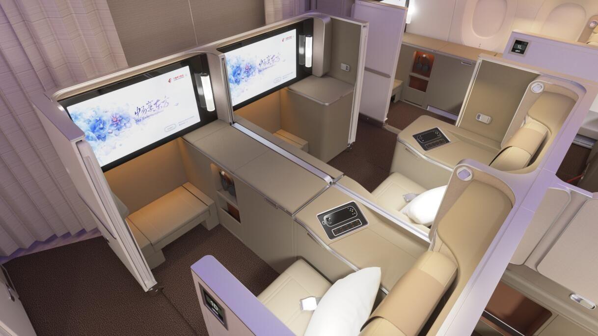 东航A350头等舱