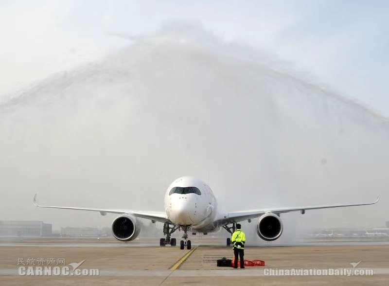 图:东航A350客机过水门 东航供图