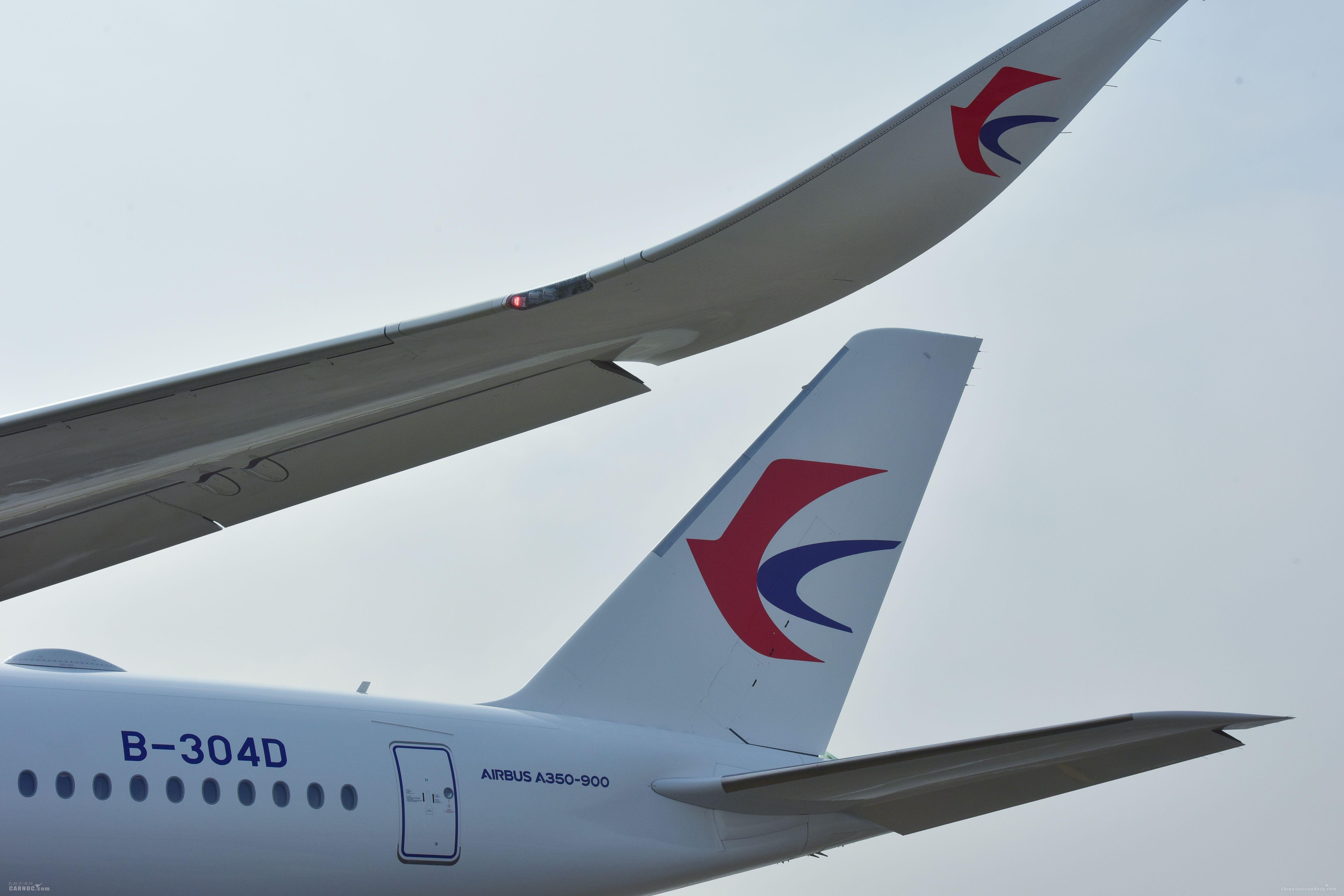 图:东航A350客机 东航供图