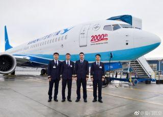 厦航接收波音向中国民航交付的第2000架飞机