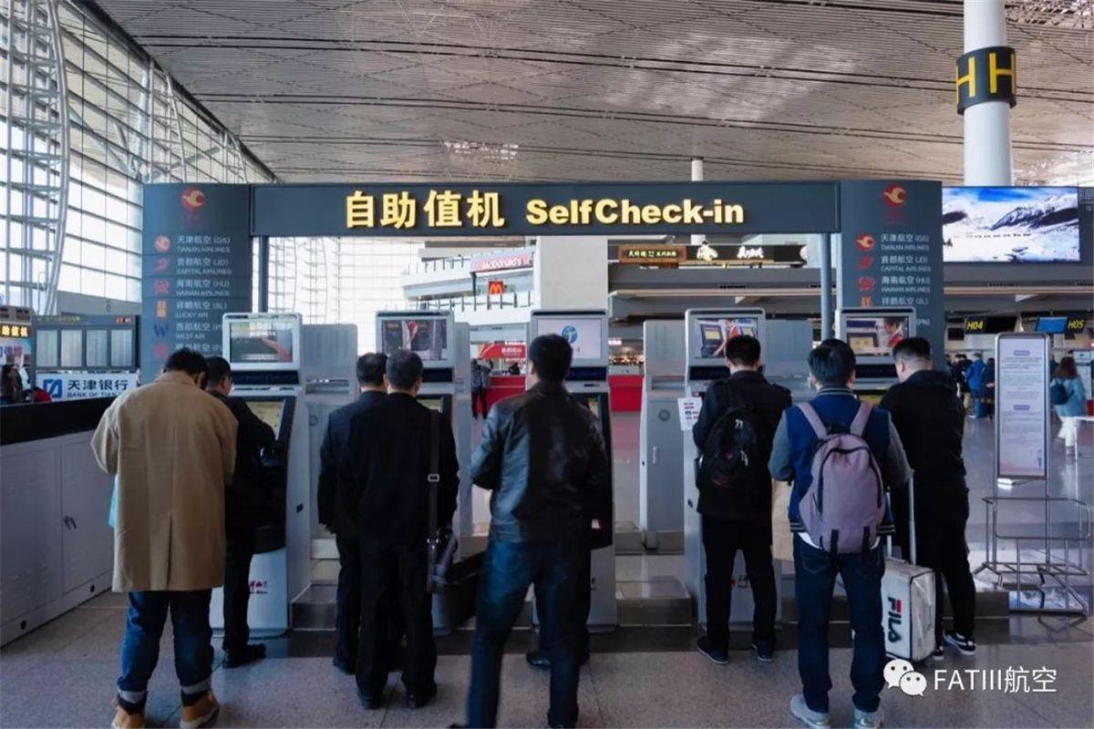 体现天津航空差异化服务