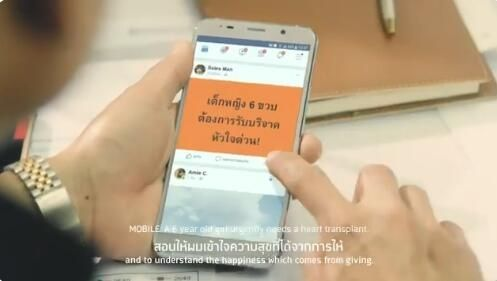 泰国微笑航空公益广告:Smile for Life 摄影:截图