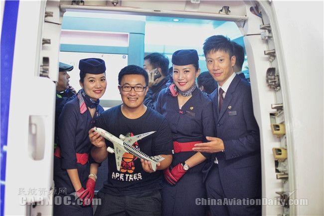 东航客舱部圆满完成A350-900首航保障任务