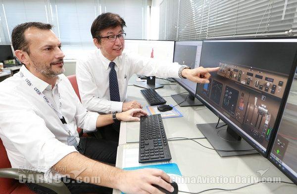 韩亚航空完成飞行品质监控系统阶段性管理