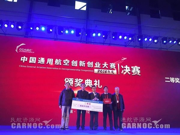 2018中国通用航空创新创业大赛决赛在蓉成功举办|新闻动态-飞翔通航(北京)服务有限责任公司