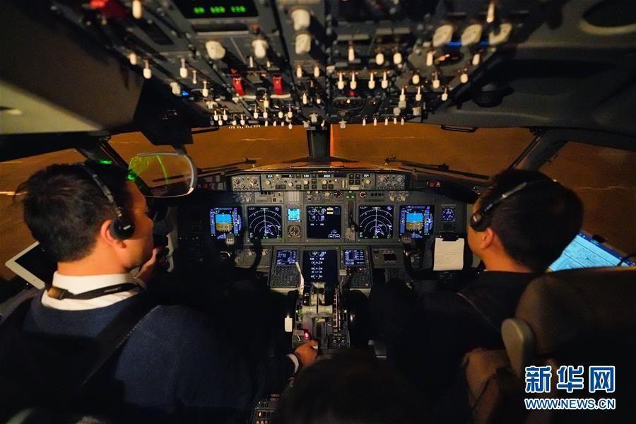 中国民航在首都机场完成低能见度起飞验证试飞
