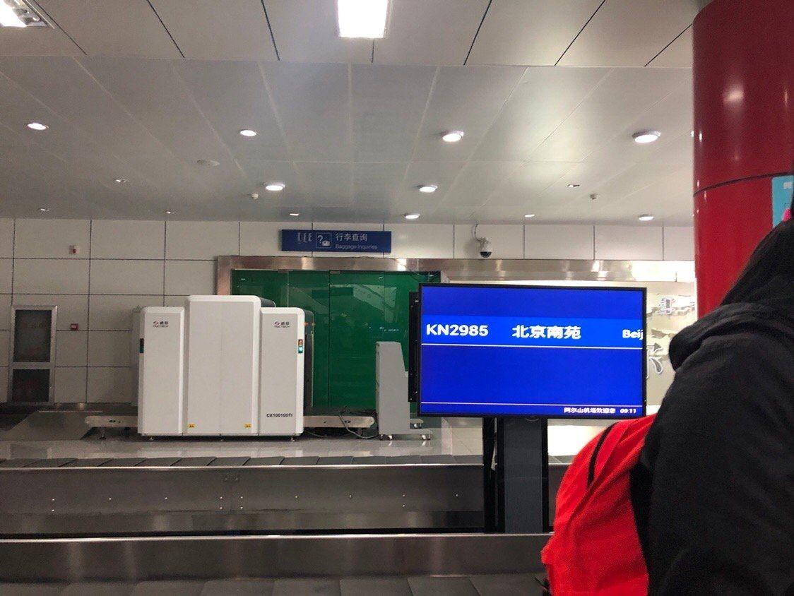到达。这是个经停航班,只有我们团下了飞机,其他人都飞往满洲里了。