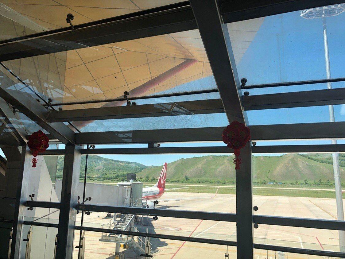 阿尔山机场景观