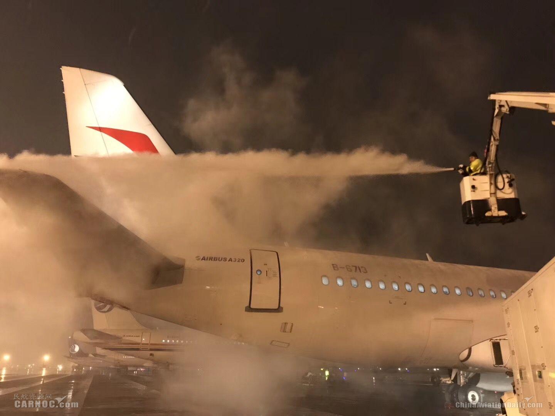 初雪来临 东航技术山东公司完成航班保障任务