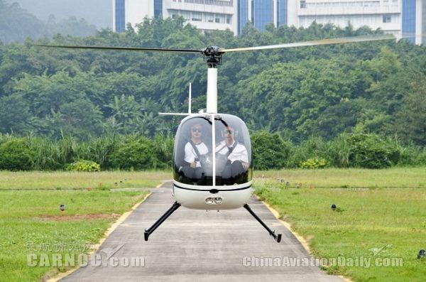 广州穗联顺利完成对深圳警航的飞行训练任务