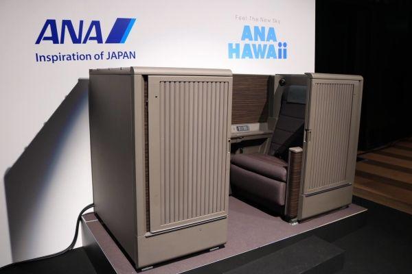 全日空A380飞机头等舱座椅 摄影:官网