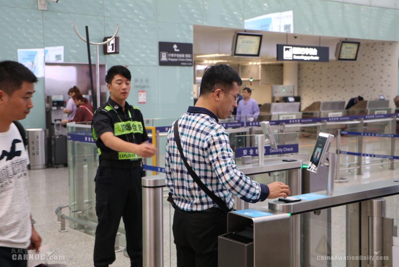 """深圳机场在国内机场率先实施""""旅客差异化安检"""""""