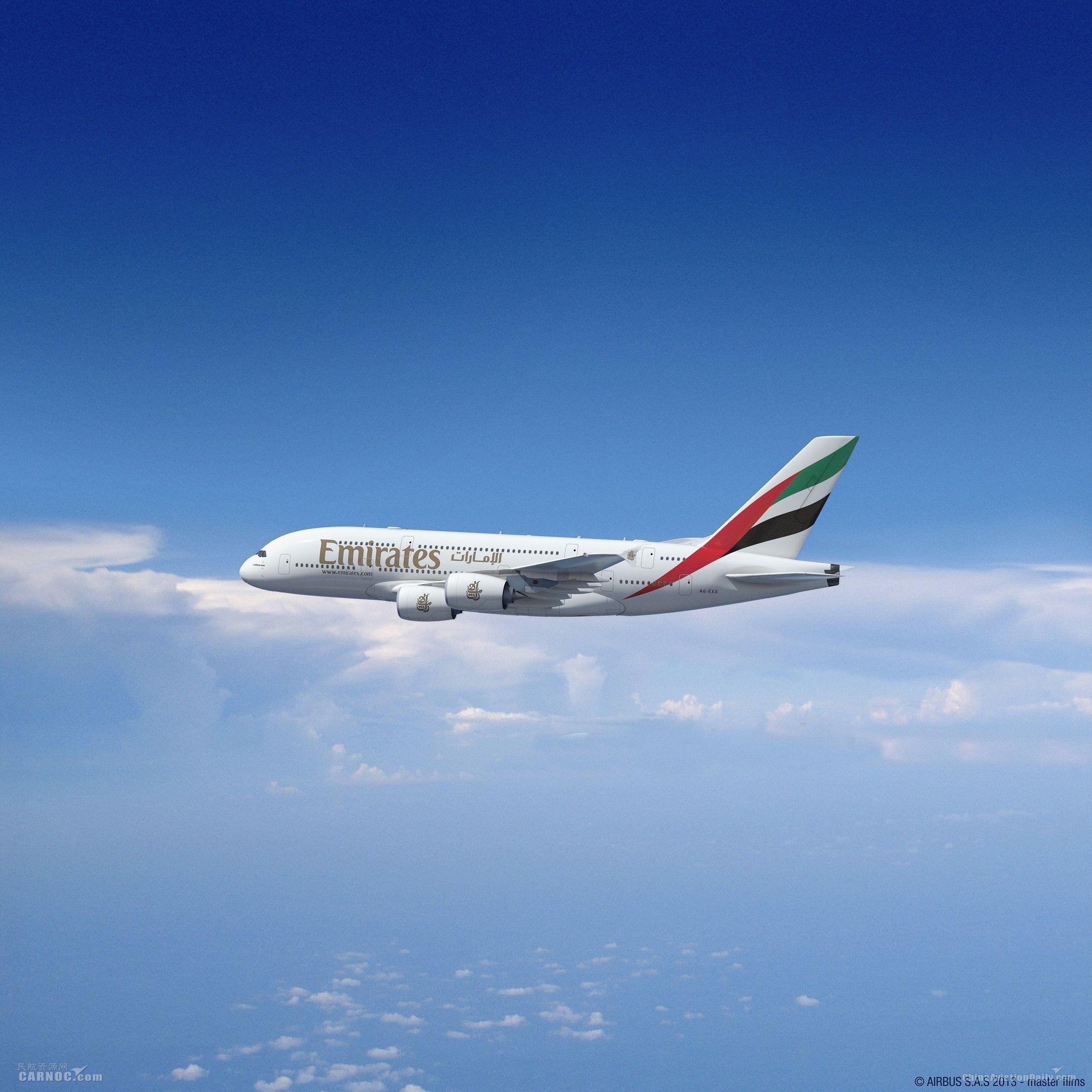 阿联酋航空推出冬日特惠 为迪拜之旅更添实惠