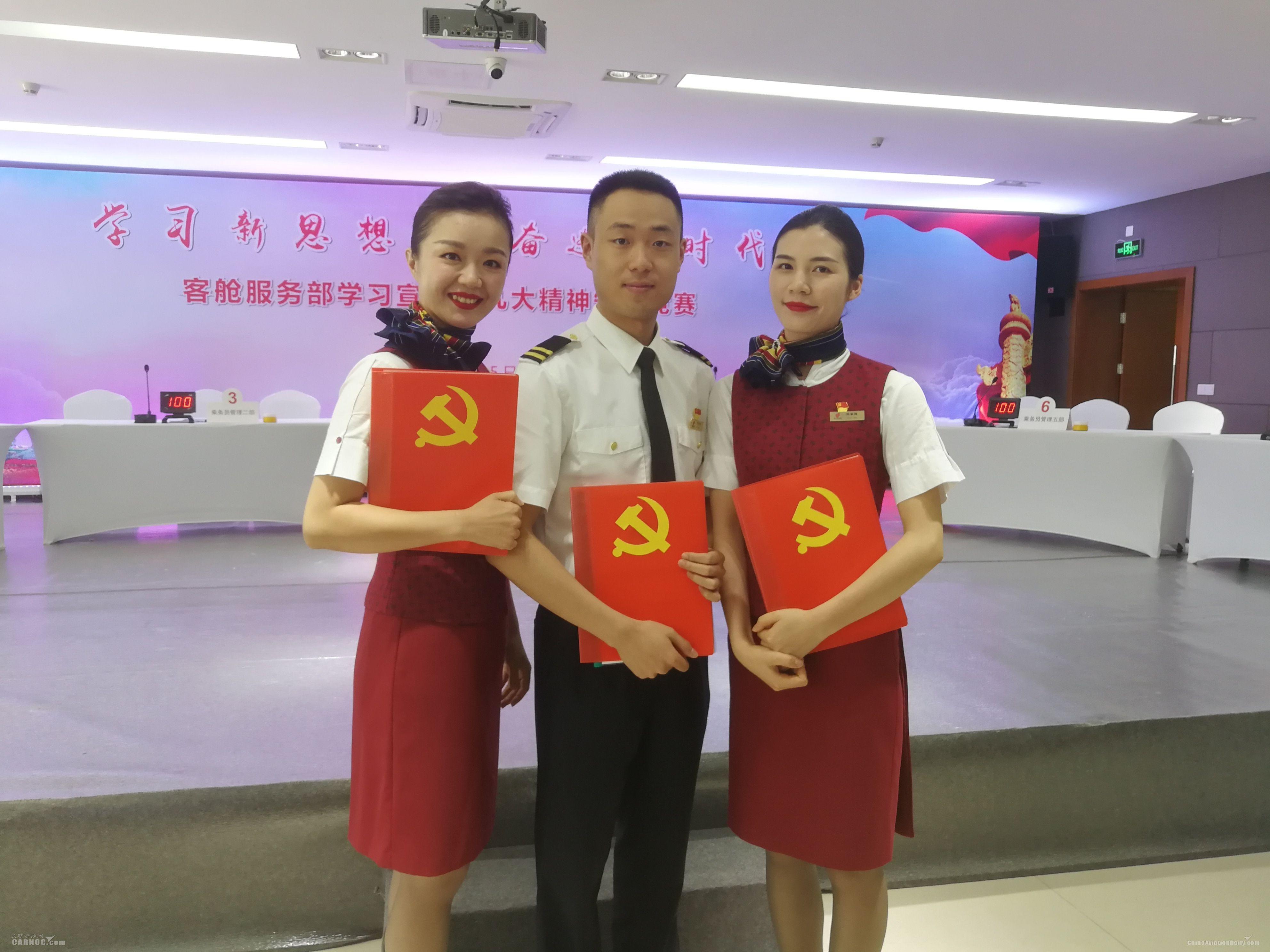 阳光小伙蓝天梦—记国航西南优秀党员罗李阳