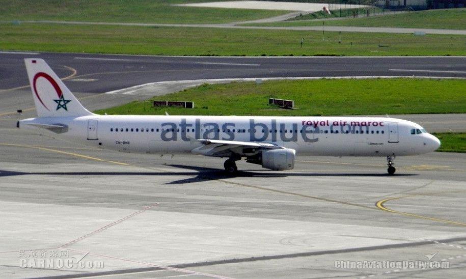 民航早报:摩洛哥皇家航空成寰宇一家首个非洲成员