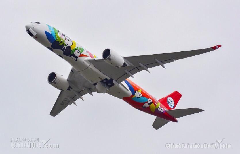 川航A350投入国际运营 12月22日飞成都=奥克兰