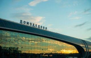 莫斯科两大机场将以伟人名字重新命名