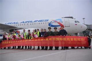 合肥開通直飛莫斯科航班 首條定期洲際客運航線