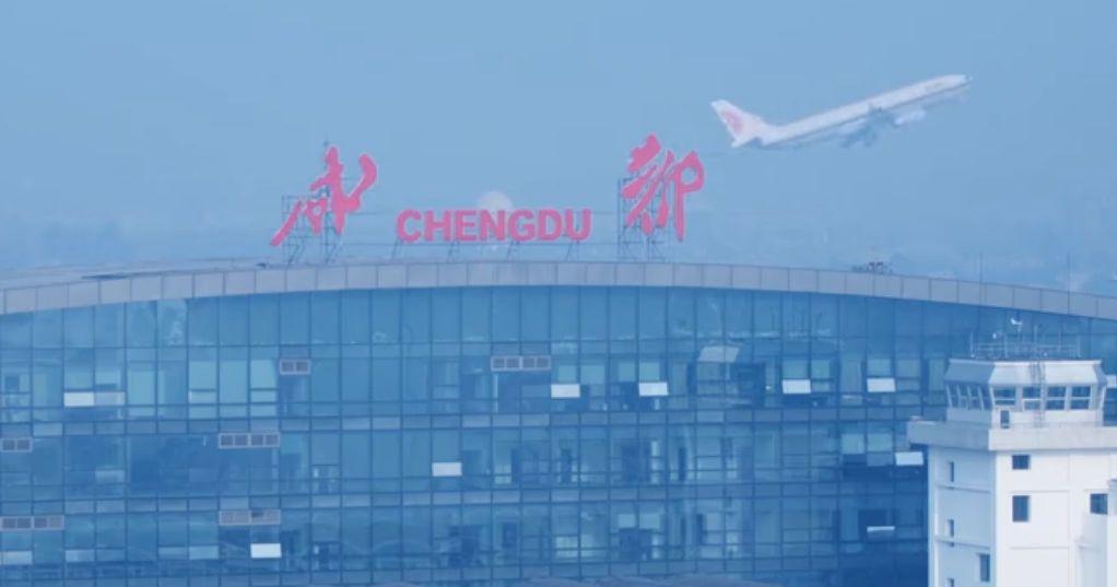 成都双流国际机场年旅客吞吐量突破5000万人次