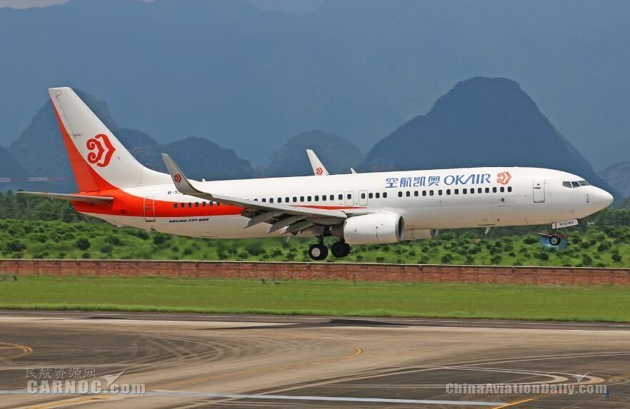 奥凯航空波音737客机