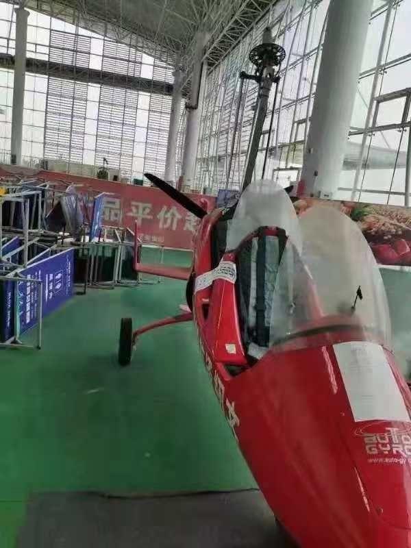 济南法院拍卖飞机 原主人陷债务纠纷被强制执行