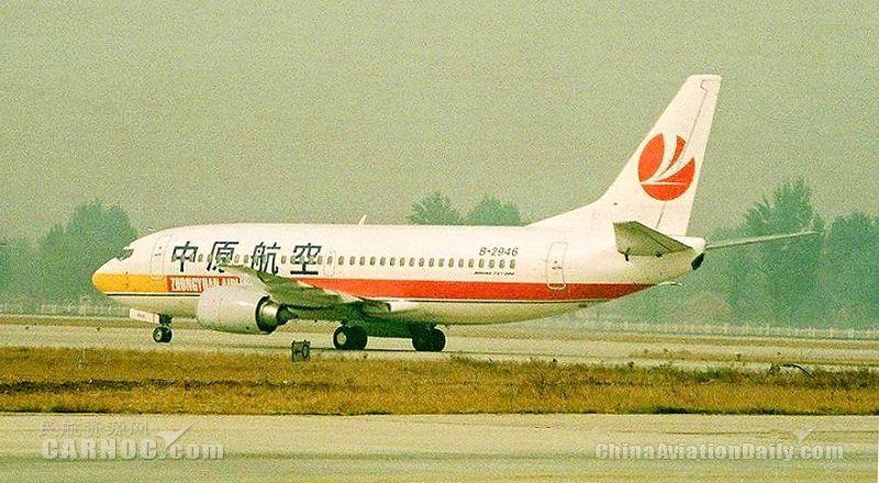 中原航空波音737资料图