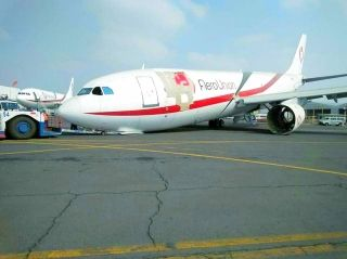 Aero Union航空货机牵引途中机头坍塌