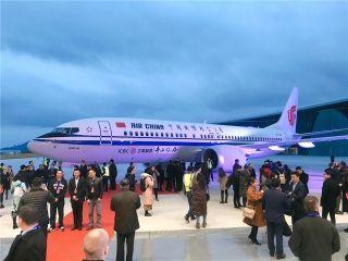 舟山波音完工和交付中心交付首架737MAX飞机 摄影/民航资源网