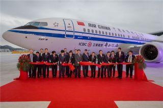 舟山波音完工和交付中心交付首架737MAX飞机 供图/波音