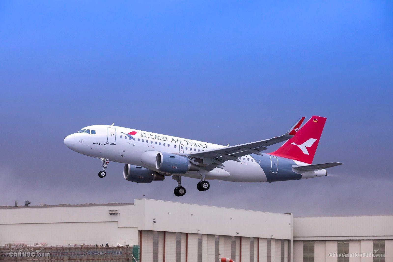 紅土航空接收其首架空客A319飛機