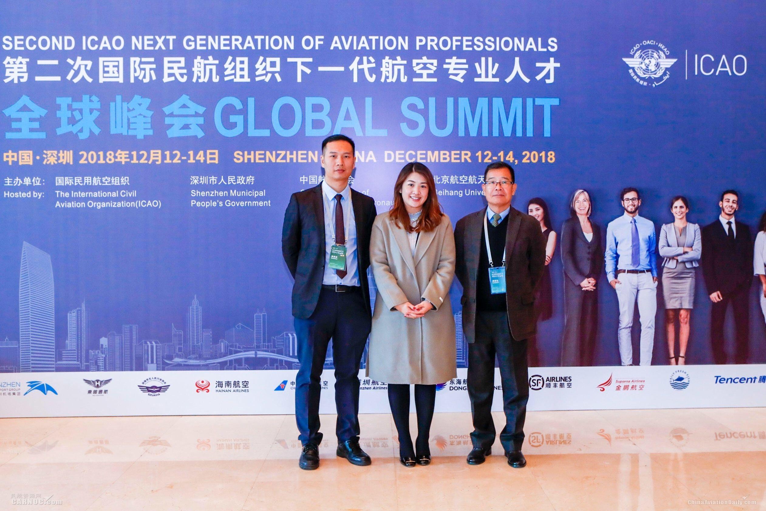 澳门机场代表参加下一代航空专业人才全球峰会