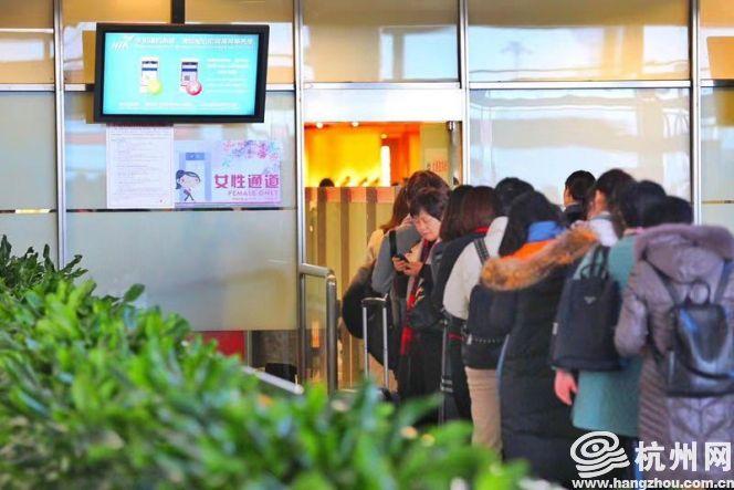 人性化服務 杭州蕭山機場開啟女性專屬安檢通道