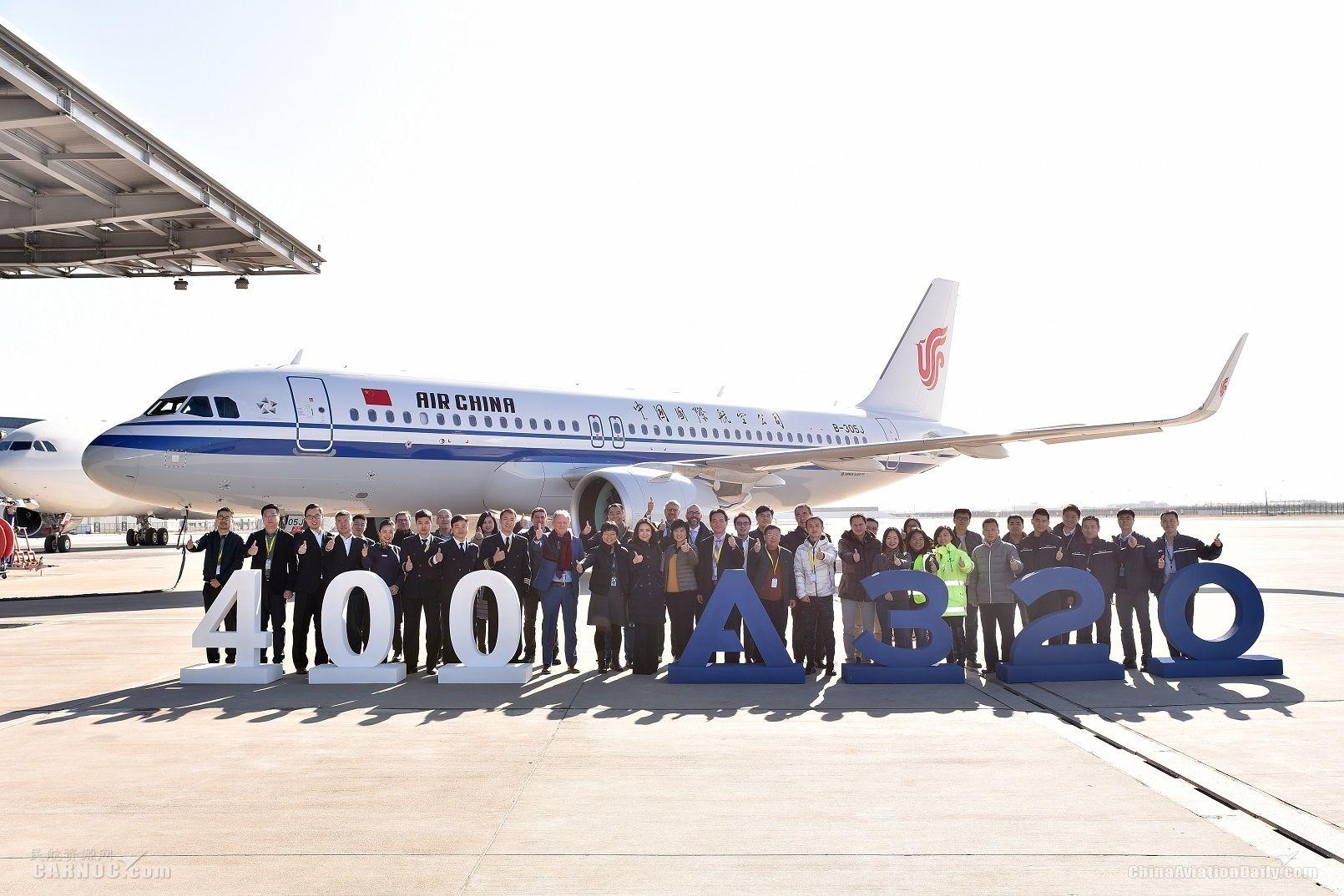 空客A320系列飞机亚洲总装线第400架飞机交付