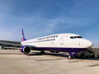 乌鲁木齐航空迎来新一架B737-800客机