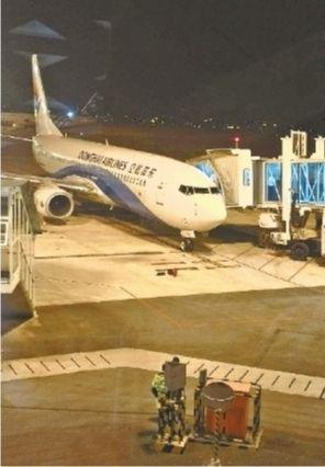 东海航空航班紧急备降 疑因 挡风玻璃有裂痕